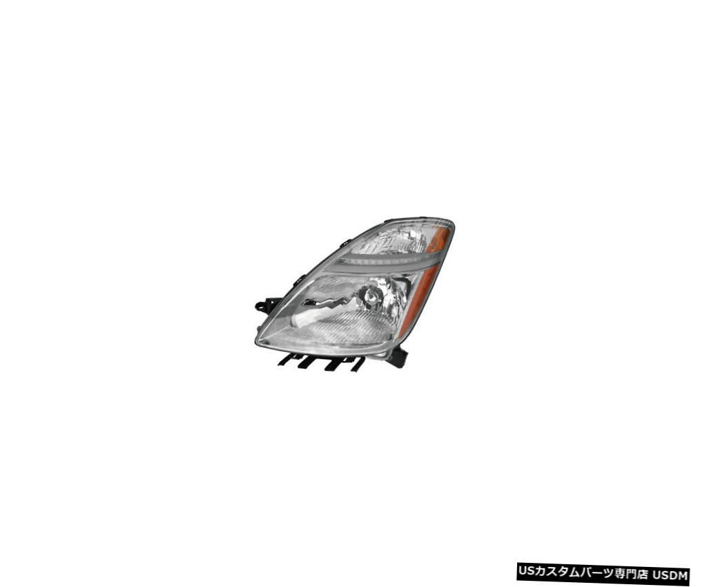 ヘッドライト 2005-2008トヨタプリウスドライバー左サイドヘッドライト(HIDなし)ランプアセンブリ 2005-2008 Toyota Prius Driver Left Side Headlight (w/o HID) Lamp Assembly