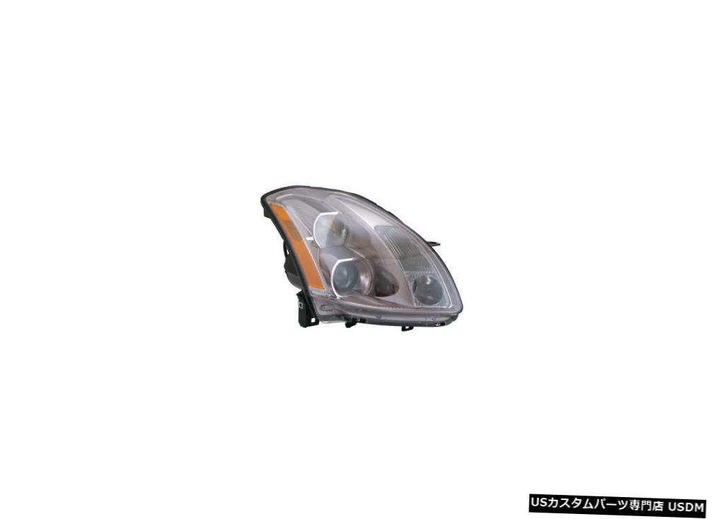 ヘッドライト 2004?2006年の日産マキシマパッセンジャー右ハロゲンヘッドライトランプアセンブリに適合 Fits 2004-2006 Nissan Maxima Passenger Right Halogen Headlight Lamp Assembly