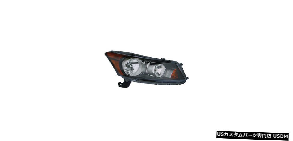 ヘッドライト 2008-2012年ホンダアコードセダン乗客右側ヘッドライトランプアセンブリNSF 2008-2012 Honda Accord Sedan Passenger Right Side Headlight Lamp Assembly NSF