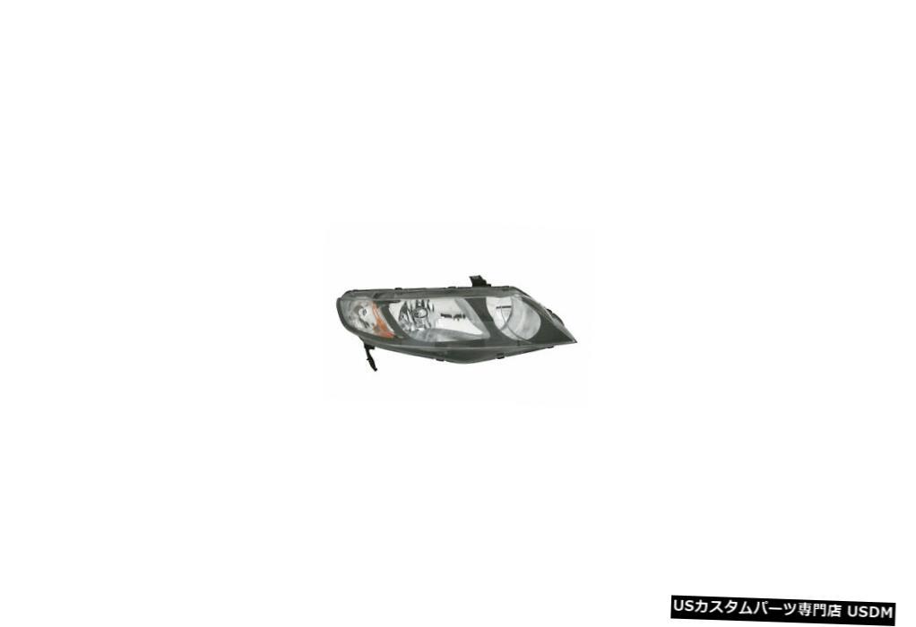 ヘッドライト 09-10ホンダシビック/ 06-08ハイブリッドヘッドライトユニット助手席側 09-10 Honda Civic/06-08 Hybrid Headlight Unit Passenger Side