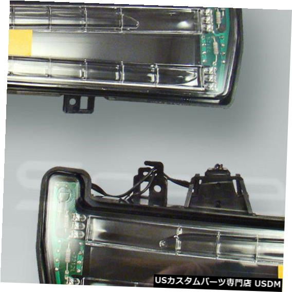 Turn Signal Lamp ドアミラーターンシグナルランプライトペアフィット2010-2013 MB SクラスW221 Door Mirror Turn Signal Lamps Lights PAIR fits 2010-2013 MB S-class W221