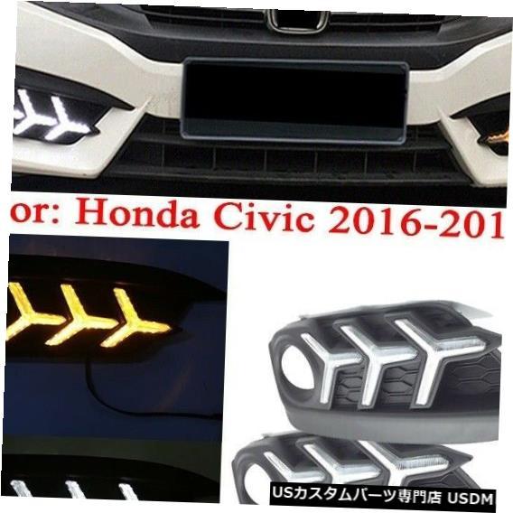 Turn Signal Lamp ホンダシビック2016-2018 LEDデイタイムランニングライトフォグランプターンシグナルDRL For Honda Civic 2016-2018 LED Daytime Running Light Fog Lamp Turn Signals DRL