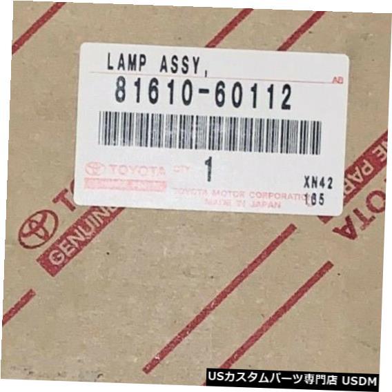 Turn Signal Lamp 純正OEMトヨタランドクルーザー91-97フロントターンシグナルランプRH 8161060112 Genuine OEM Toyota Land Cruiser 91-97 Front Turn Signal Lamp RH 8161060112