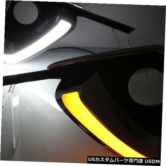 Turn Signal Lamp トヨタフォーチュナー2015 2016用LEDデイタイムランニングフォグライトDRLターンシグナルランプ LED Daytime Running Fog Light DRL Turn Signal Lamp for Toyota Fortuner 2015 2016