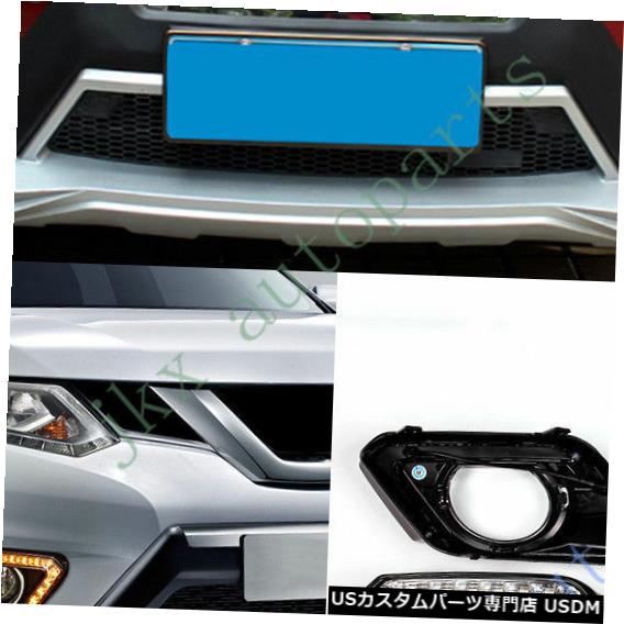 Turn Signal Lamp For Nissan Rogue X-Trail 14-16 k Exact DRL Daytime Running Lamp&Turn Signal Lamp