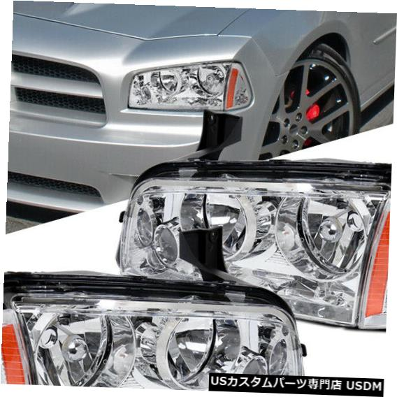 Turn Signal Lamp 06-10ダッジチャージャークリアヘッドライトヘッドランプ+ターンシグナルランプ左+右 For 06-10 Dodge Charger Clear Headlights Headlamps+Turn Signal Lamps Left+Right