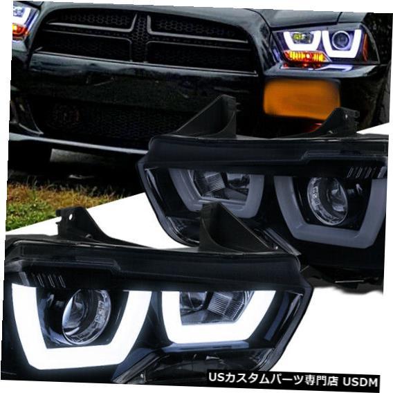 Dodge Glossy Lamps For Turn Lamp Head Projector Iced Headlights Signal LED 11-14 Charger Black ダッジ11-14充電器用光沢のあるブラックアイスLEDプロジェクターヘッドライトヘッドランプ