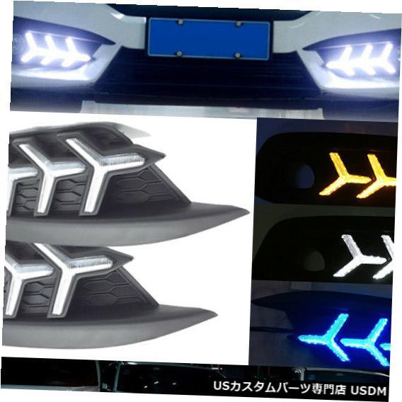 Turn Signal Lamp ホンダシビック2016-2018 LEDフォグランプデイタイムランニングライトターンシグナル用DRL x 2 2x DRL For Honda Civic 2016-2018 LED Fog Lamp Daytime Running Lights Turn Signal