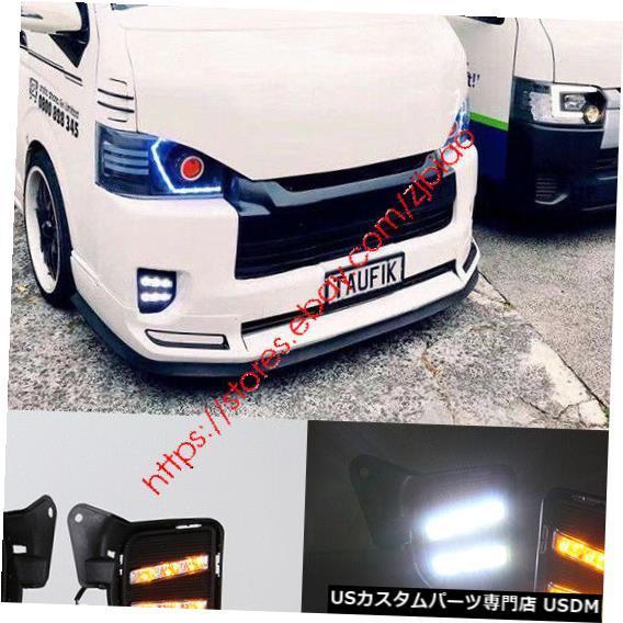 Turn Signal Lamp 正確なフィットトヨタハイエース2015-18 LEDデイタイムランニングライトフォグランプw /ターン信号 Exact Fit Toyota Hiace 2015-18 LED Daytime Running Lights Fog Lamp w/Turn Signal
