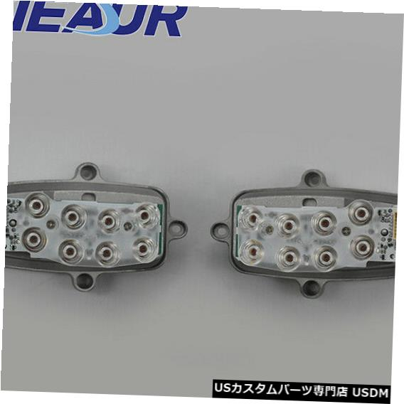 Turn Signal Lamp 右回転ランプライトインジケーターモジュール63117339 058 BMW 7Series(2013-2016) Right Turning Lamp Light Indicator Module63117339058 For BMW 7Series (2013-2016)