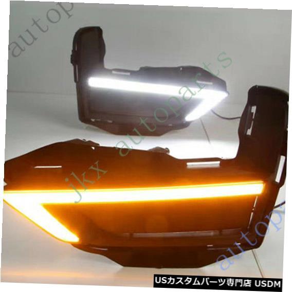 Turn Signal Lamp スイッチバックDRLランプ+アンバーターンシグナルランプj日産ローグXトレイル2017-18 Switchback DRL Lamp+Amber Turn Signal Lamp j For Nissan Rogue X-Trail 2017-18