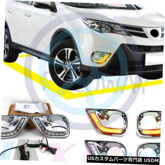Turn Signal Lamp トヨタRAV4 13-15のためのLED DRLの昼間の連続したライトフォグランプw /ターン信号k LED DRL Daytime Running Lights Fog Lamp w/Turn Signal k For Toyota RAV4 13-15