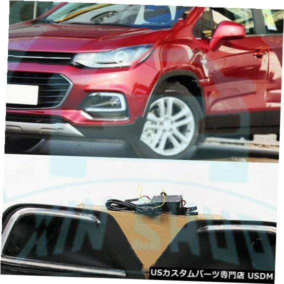 Signal Chevrolet Trax LED Fit 17-19 17-19 For Lamp Daytime Signal Running シボレーTrax DRL Turn Turn Lamp ZN Light ZNのために合うLEDの昼間の連続したライトDRLランプの回転信号