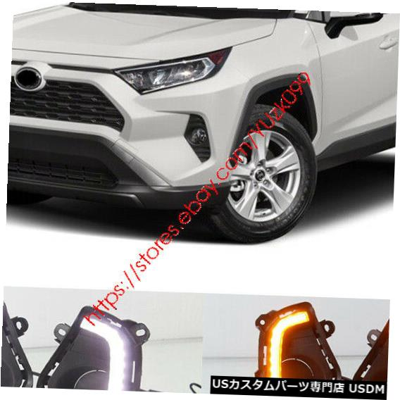 Turn Signal Lamp トヨタRAV4 2019-Upのターンシグナル付きLEDデイタイムランニングライトDRLフォグランプ LED Daytime Running Light DRL Fog Lamp With Turn Signal For Toyota RAV4 2019-Up