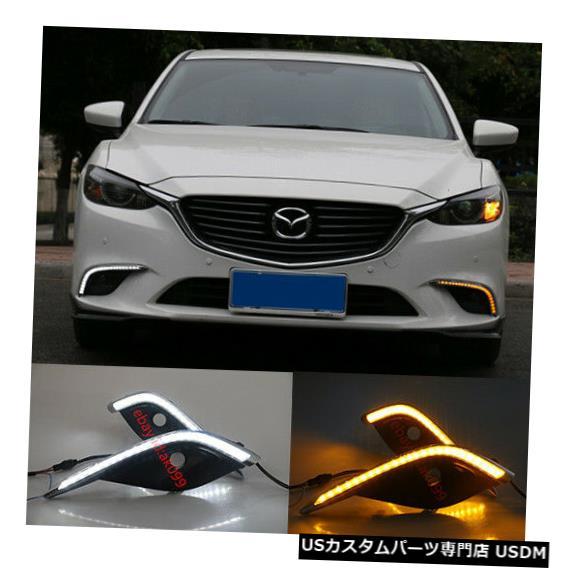 Turn Signal Lamp ホワイト/アンバースイッチバックLEDデイタイムランニングランプ/ターン信号2016-17マツダ6 White/Amber Switchback LED Daytime Running Lamps/Turn Signal For 2016-17 Mazda 6