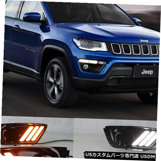 Turn Signal Lamp 2017-upジープコンパススイッチバックLEDターンシグナルランプデイタイムランニングライト用 For 2017-up Jeep Compass Switchback LED Turn Signal Lamps Daytime Running Lights