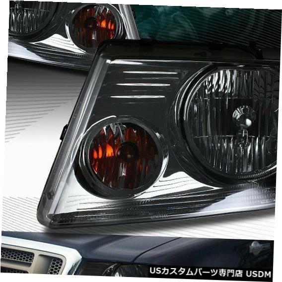 Headlight FIT 2004 2005 2006 2007 2008 FORD F150スモークヘッドライト、アンバーリフレクターランプ付き FIT 2004 2005 2006 2007 2008 FORD F150 SMOKE HEADLIGHTS W/AMBER REFLECTOR LAMPS