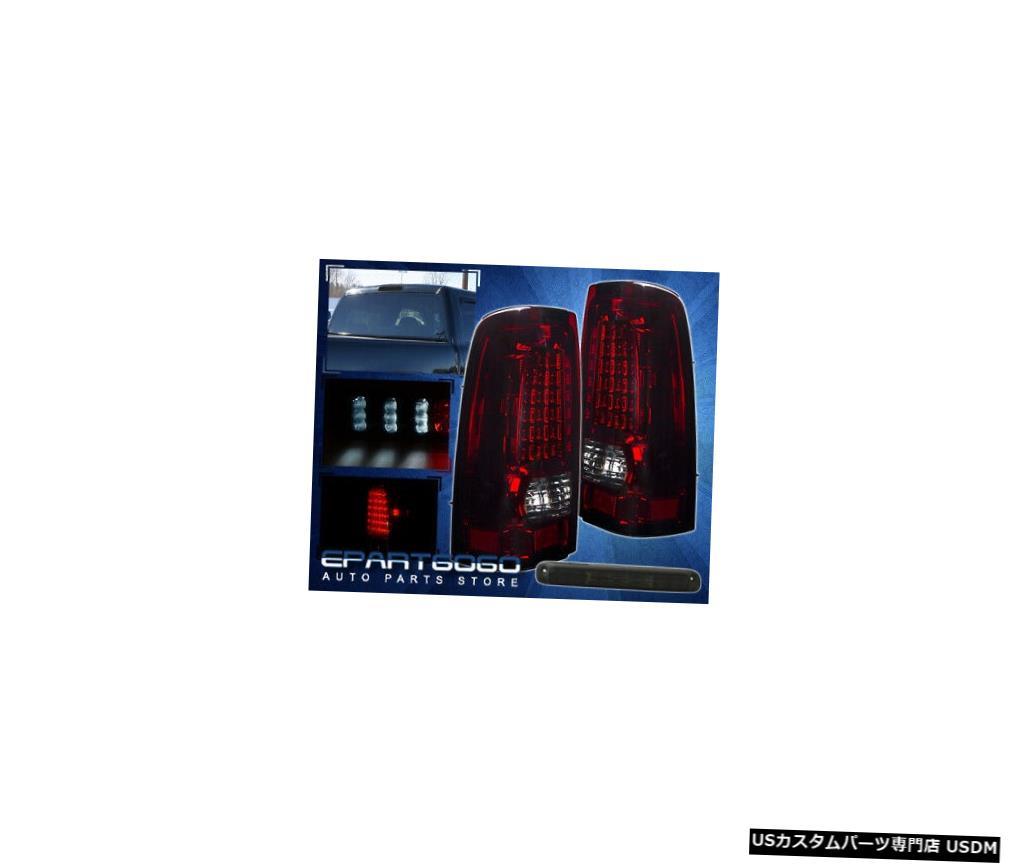 テールライト 03-06シボレーシルバラードランニングフルLEDテールライト+ 3RdブレーキランプユニットレッドLh Rh 03-06 Chevy Silverado Running Full Led Tail Light +3Rd Brake Lamp Unit Red Lh Rh