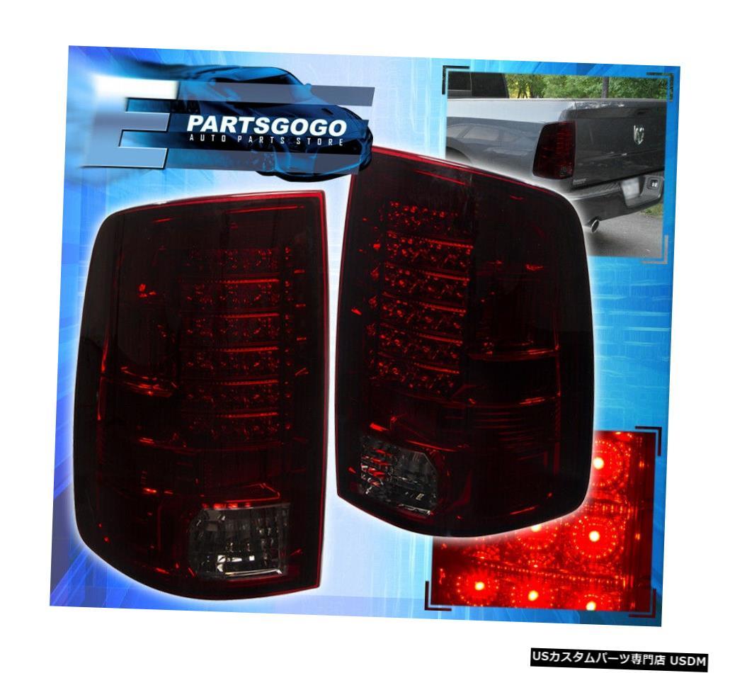 テールライト 09-17ラム1500駆動用交換LEDブレーキテールライトランプアセンブリSm赤 09-17 Ram 1500 Driving Replacement Led Brake Tail Lights Lamps Assembly Sm Red