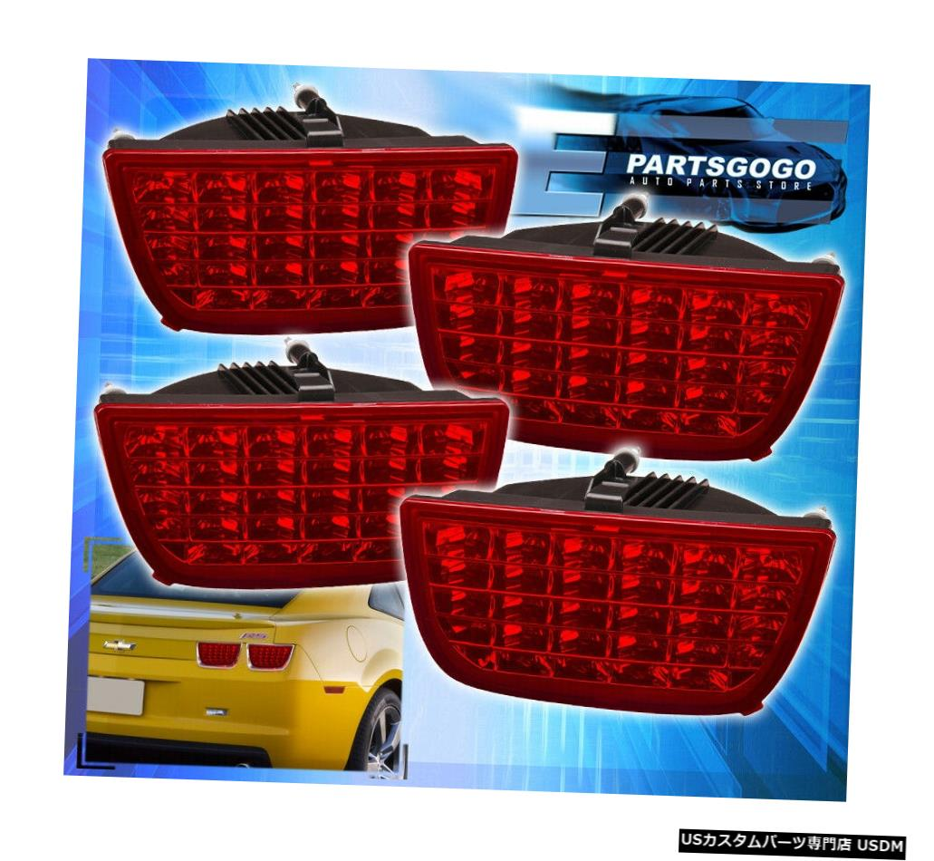 テールライト 2010-2013シボレーカマロシーケンシャル4Pcレッドレンズテールライトペア(左+右) 2010-2013 Chevy Camaro Sequential 4Pc Led Red Lens Tail Lights Pair (Left+Right)