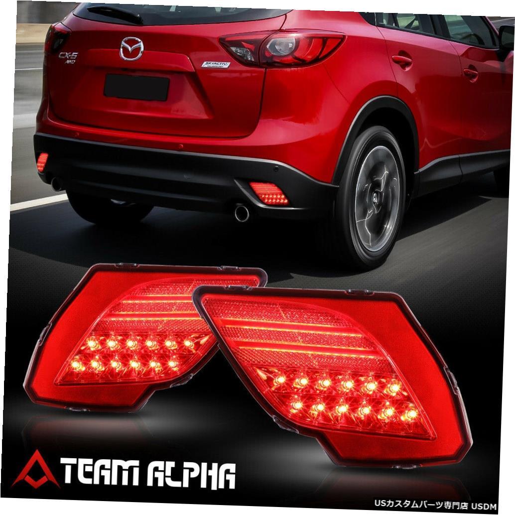 テールライト 2013- 2016年マツダCX5 [クローム/レッド]に適合フルLEDリアバンパーテールライトブレーキランプ Fits 2013-2016 Mazda CX5 [Chrome/Red] Full LED Rear Bumper Tail Light Brake Lamp