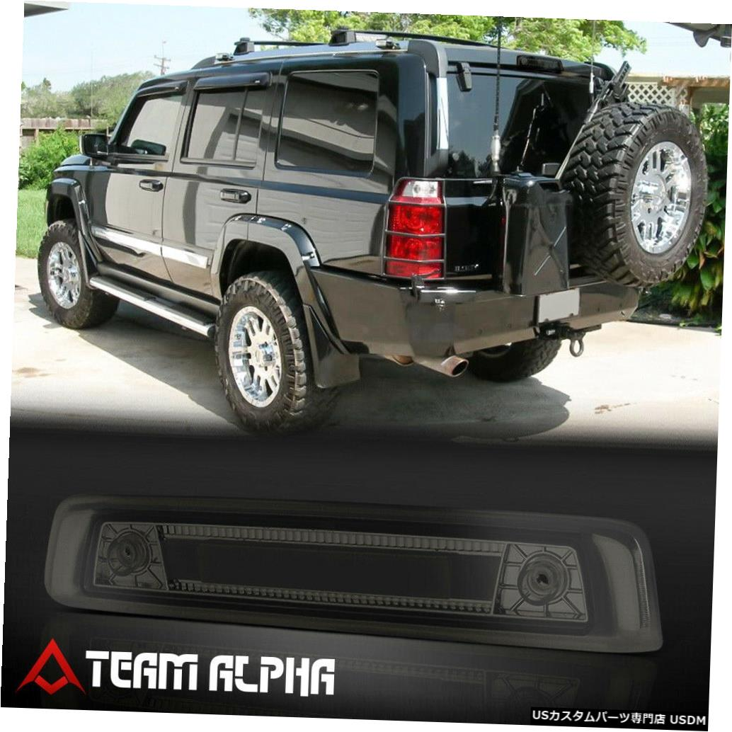 テールライト Fits 2006-2010 Jeep Commander Chrome/Smoke<3D LED BAR>Third 3rd Brake Light Lamp