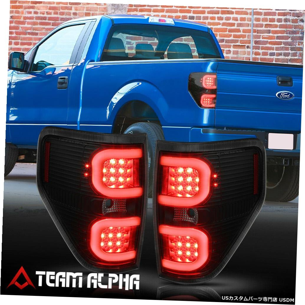 テールライト Fits 2009-2014 Ford F150 <DUAL NEON TUBE LED C-BAR> Black/Smoke Tail Light Lamp