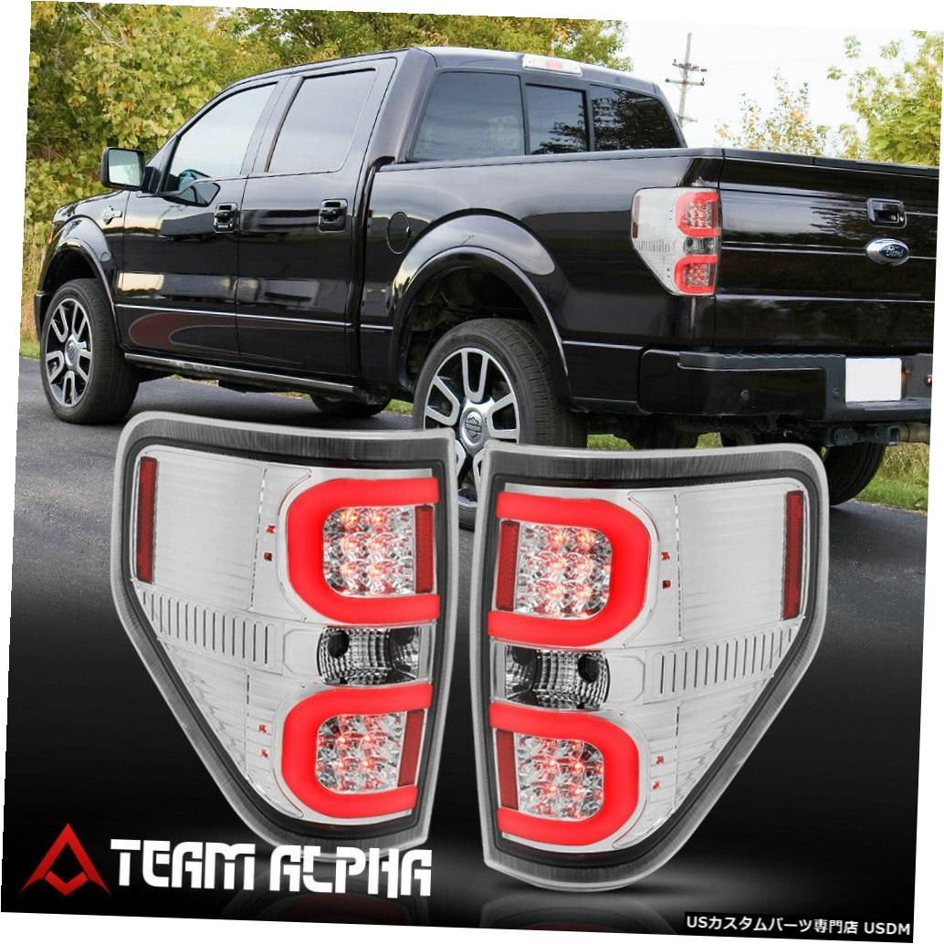 テールライト Fits 2009-2014 Ford F150 <DUAL RED NEON TUBE LED C-BAR> Chrome/Clear Tail Light