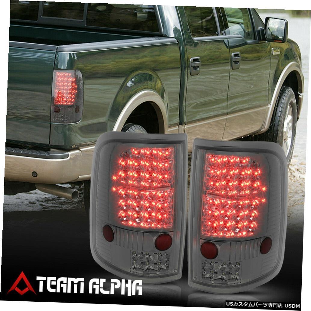 テールライト Fits 2004-2008 Ford F150/Lobo <FULL LED> Chrome/Smoke Brake Lamp Rear Tail Light