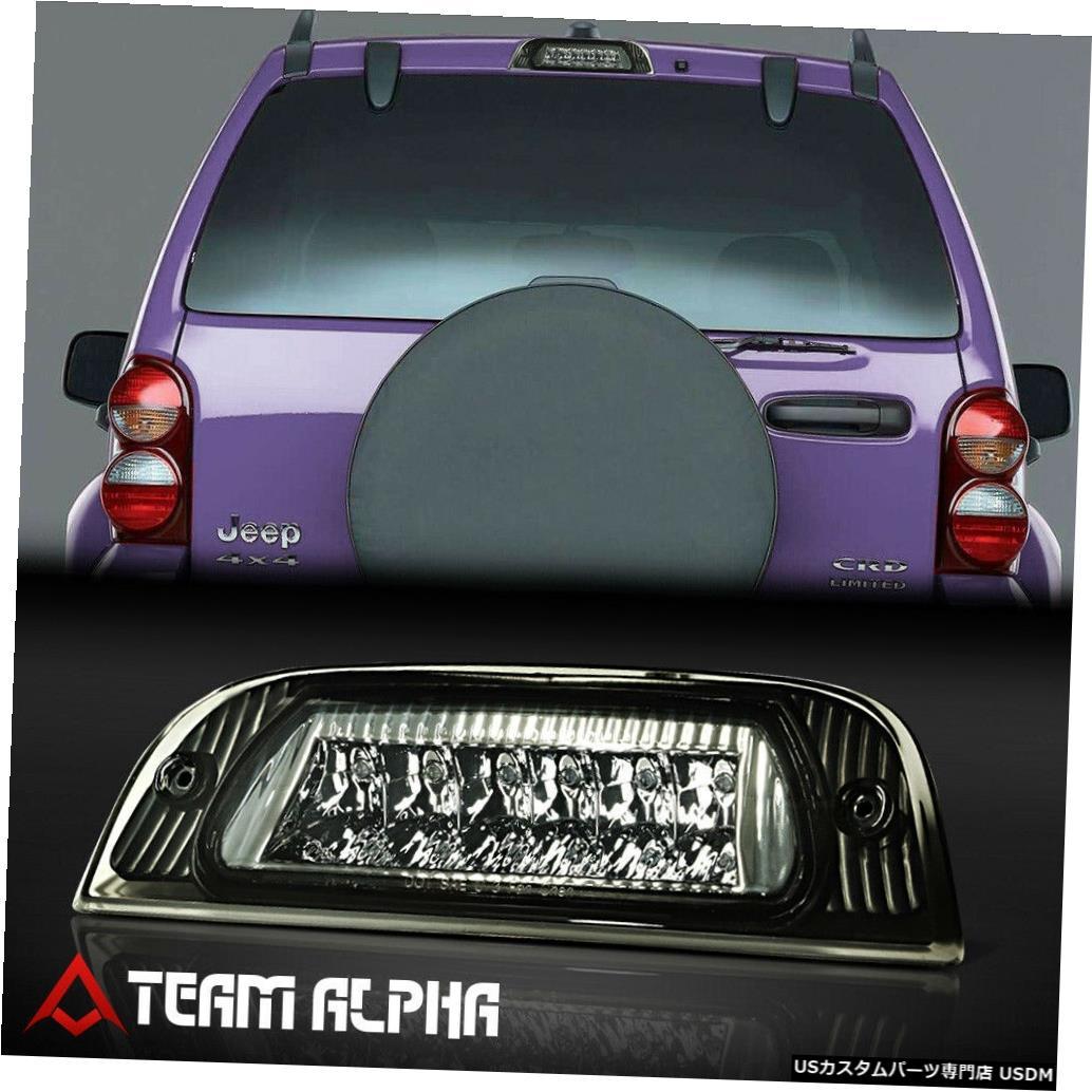 テールライト 2002-2007年のジープリバティに適合[クローム/スモーク] LED 3番目3番目のブレーキライトテールランプ Fits 2002-2007 Jeep Liberty [Chrome/Smoke] LED Third 3rd Brake Light Tail Lamp