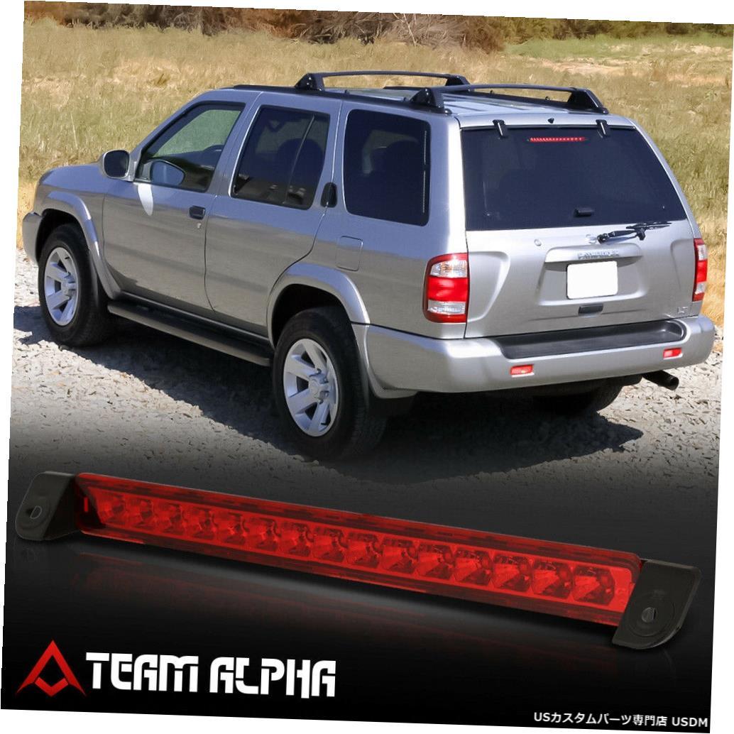 テールライト 2001-2004 QX4 / Pathfinder [Chrome / Red]に適合LED 3番目3番目のブレーキライトテールランプ Fits 2001-2004 QX4/Pathfinder [Chrome/Red] LED Third 3rd Brake Light Tail Lamp