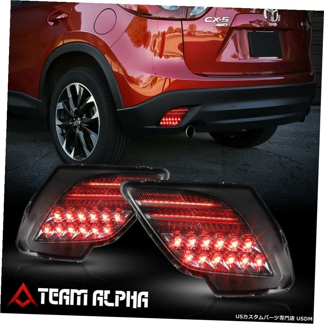 テールライト 2013-2016マツダCX-5 [ブラック/煙]に適合フルLEDリアバンパーテールライトブレーキランプ Fits 2013-2016 Mazda CX-5[Black/Smoke]Full LED Rear Bumper Tail Light Brake Lamp