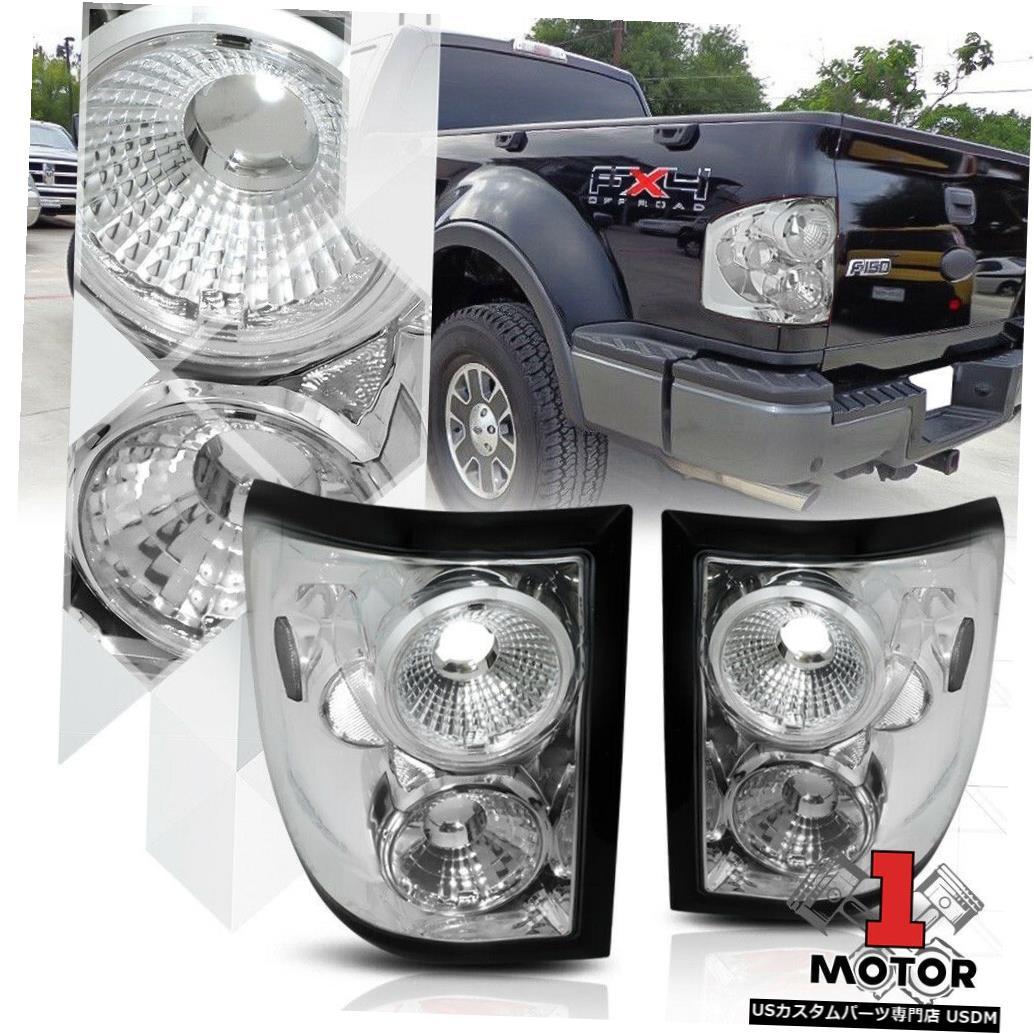 テールライト クローム/クリア* EURO ALTEZZA * 04-08 Ford F-150 Flareside用テールライトブレーキランプ Chrome/Clear *EURO ALTEZZA* Tail Light Brake Lamp for 04-08 Ford F-150 Flareside