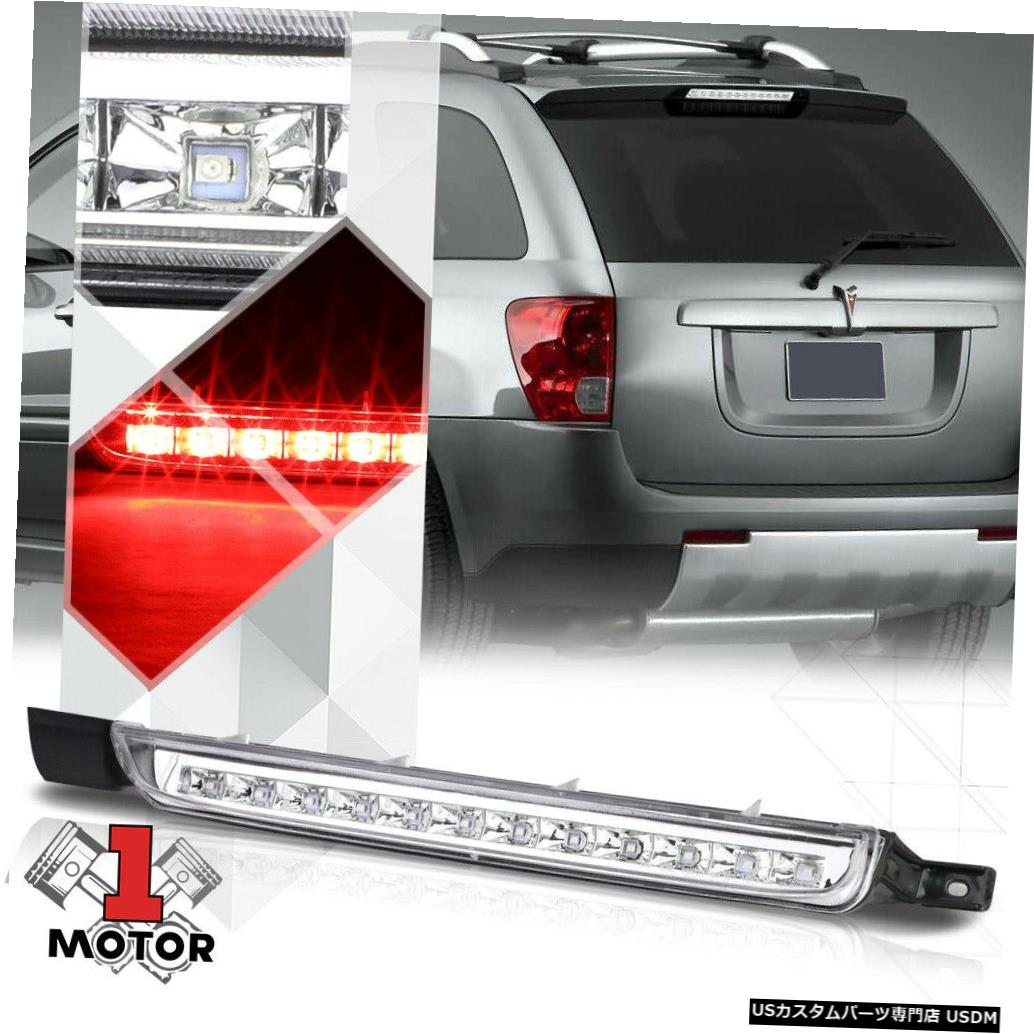 テールライト 07-09 Equinox / Torrent用クロムハウジングクリアレンズLED第3 [第3]ブレーキライト Chrome Housing Clear Lens LED Third [3rd] Brake Light for 07-09 Equinox/Torrent