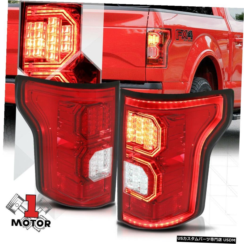 車用品 バイク用品 >> パーツ ライト ランプ ブレーキ 流行のアイテム テールランプ テールライト 15-17フォードF150用クローム レッド トロンLEDバー 3Dネオンチューブテールライトブレーキランプ Chrome Red Brake LED Lamp Light Neon [ギフト/プレゼント/ご褒美] Tube 15-17 Bar 3D F150 for Tail Tron Ford