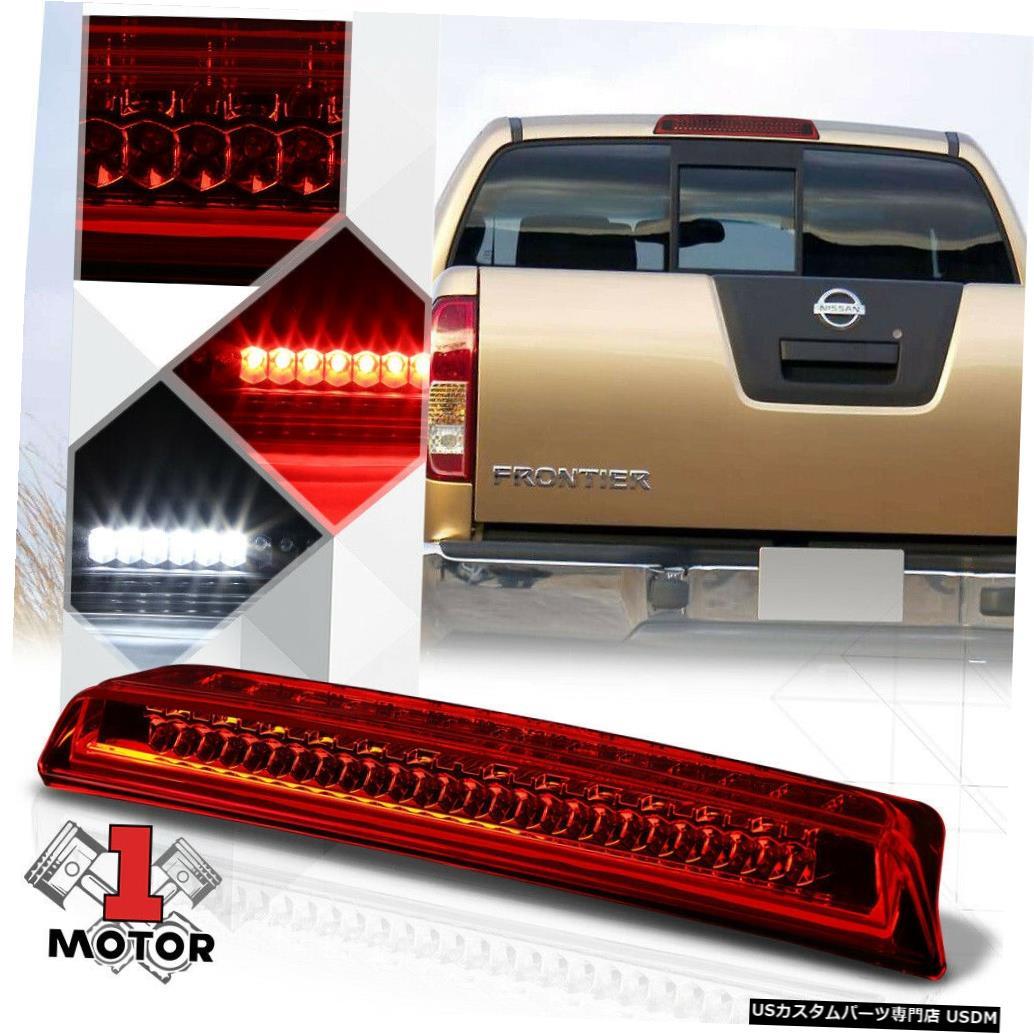 テールライト 04-16日産タイタン/フロンティアで機能する赤色LED第3 [第3]ブレーキライト貨物 Red LED Third [3rd] Brake Light Cargo Functioned for 04-16 Nissan Titan/Frontier