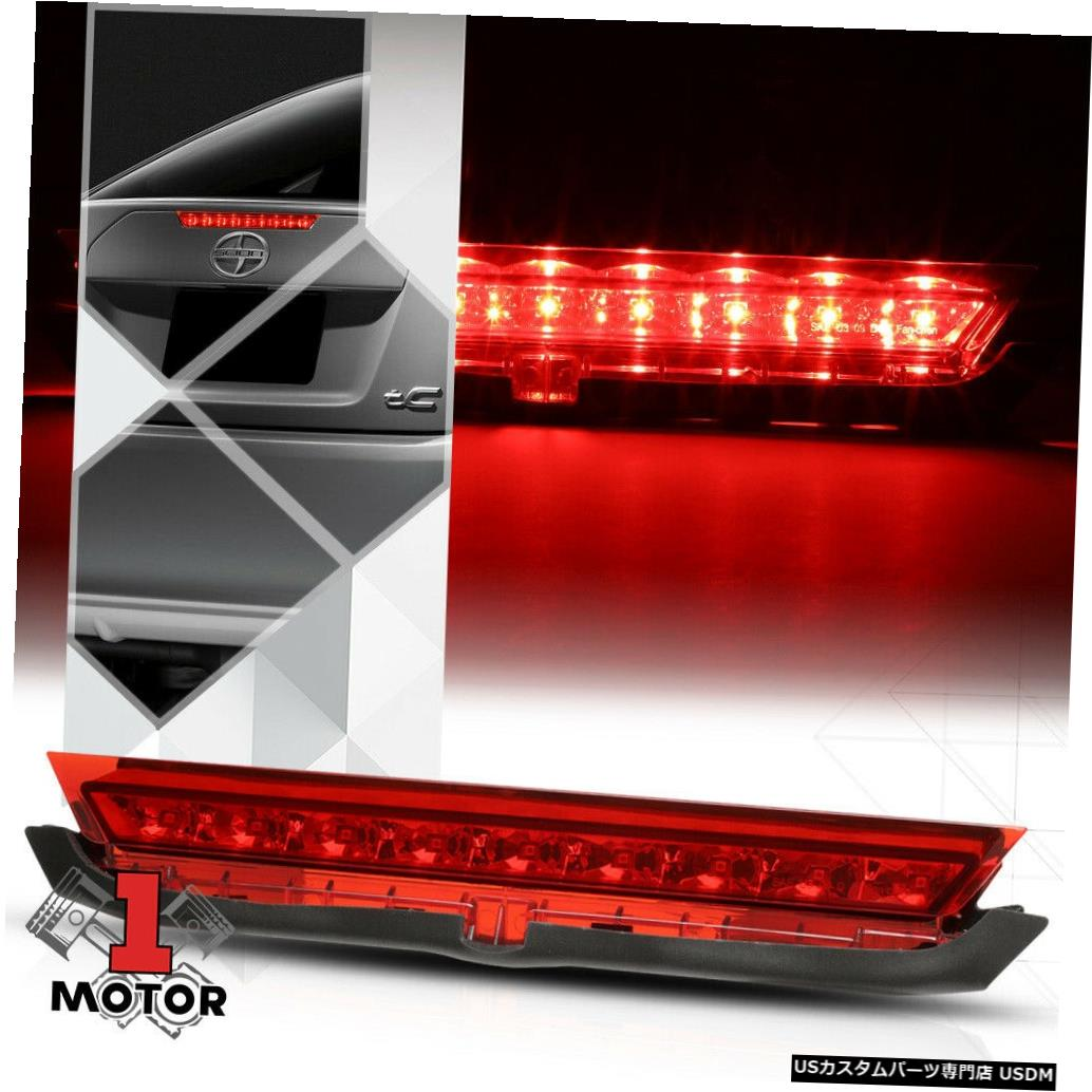 テールライト クロームハウジングレッドレンズリアLED第3 [第3] 11-16サイオンtC用ブレーキライトランプ Chrome Housing Red Lens Rear LED Third [3rd] Brake Light Lamp for 11-16 Scion tC