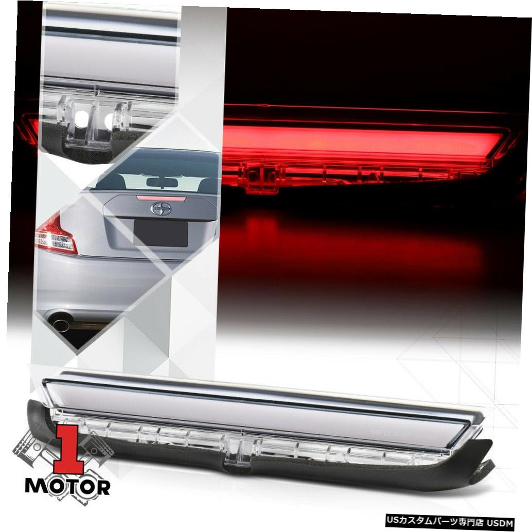 テールライト クリアレンズ[FULL LED BAR] 11-16サイオンtC用リアトランク3番目の第3ブレーキライトランプ Clear Lens[FULL LED BAR]Rear Trunk Third 3rd Brake Light Lamp for 11-16 Scion tC