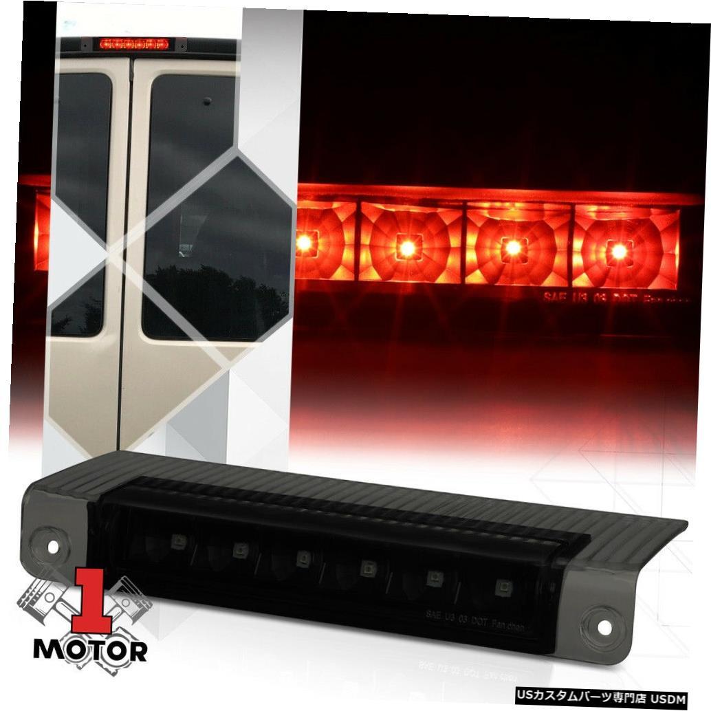 テールライト 03-17シェビーエクスプレス/ GMCサバナ用ブラック/スモークリアLED 3番目[3番目]ブレーキライト Black/Smoke Rear LED Third [3rd] Brake Light for 03-17 Chevy Express/GMC Savana