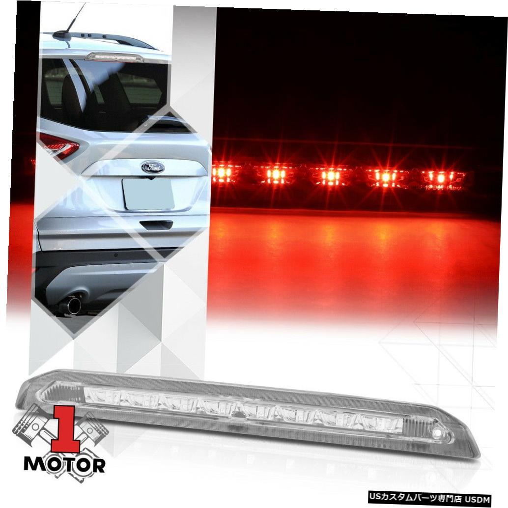 テールライト 13-18フォードエスケープ用クロムハウジングクリアレンズリアLED 3番目[3番目]ブレーキライト Chrome Housing Clear Lens Rear LED Third [3rd] Brake Light for 13-18 Ford Escape