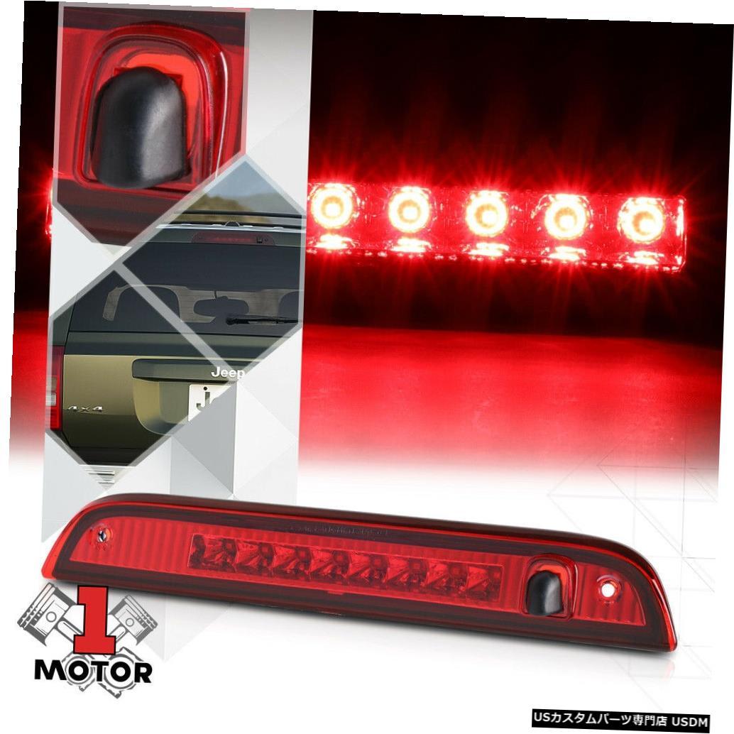 テールライト 07-17ジープパトリオット用ウォッシャーノズル付きクロム/赤色LED 3番目[3番目]ブレーキライトランプ Chrome/Red LED Third[3rd]Brake Light Lamp w/Washer Nozzle for 07-17 Jeep Patriot