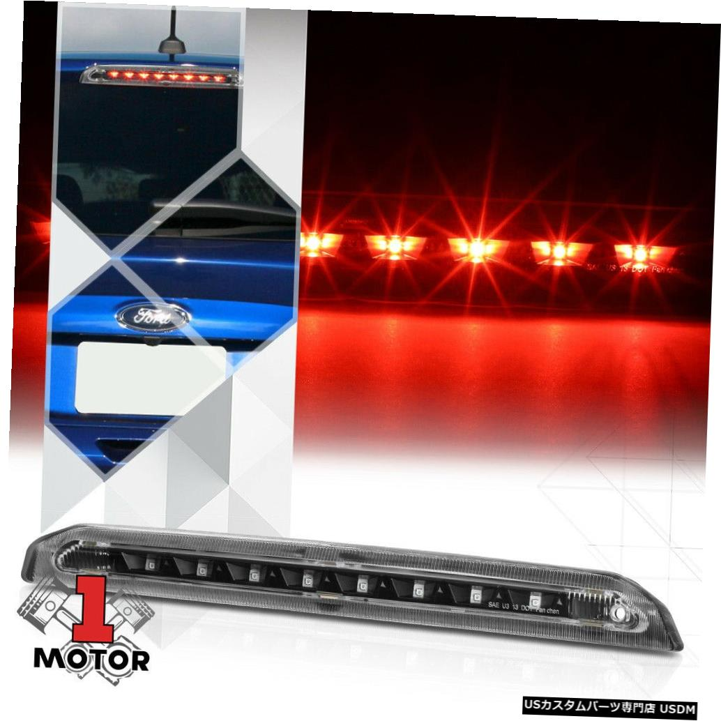 テールライト 13-18フォードエスケープ用ブラックハウジングクリアレンズリアLED 3番目[3番目]ブレーキライト Black Housing Clear Lens Rear LED Third [3rd] Brake Light for 13-18 Ford Escape