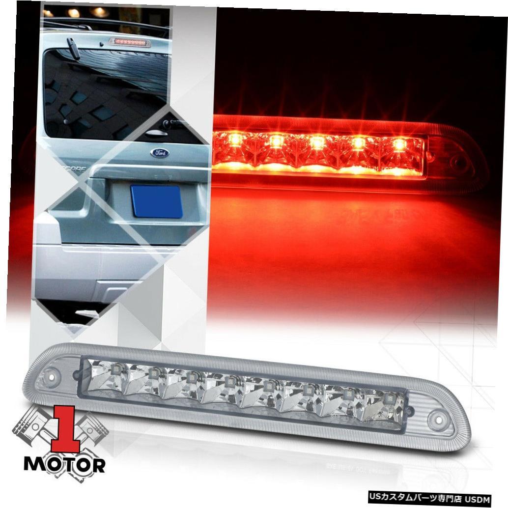 テールライト 01-07 Ford Escape / 05-07 Marinerのクロム/クリアリアLEDサード[3]ブレーキライト Chrome/Clear Rear LED Third[3rd]Brake Light for 01-07 Ford Escape/05-07 Mariner