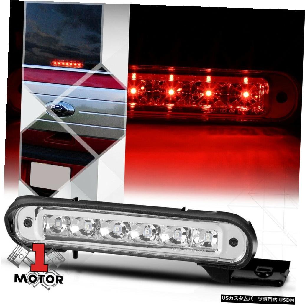 テールライト 12-18フォードフレックス用クロムハウジングクリアレンズLED第3 [第3]ブレーキライトランプ Chrome Housing Clear Lens LED Third [3rd] Brake Light Lamp for 12-18 Ford Flex