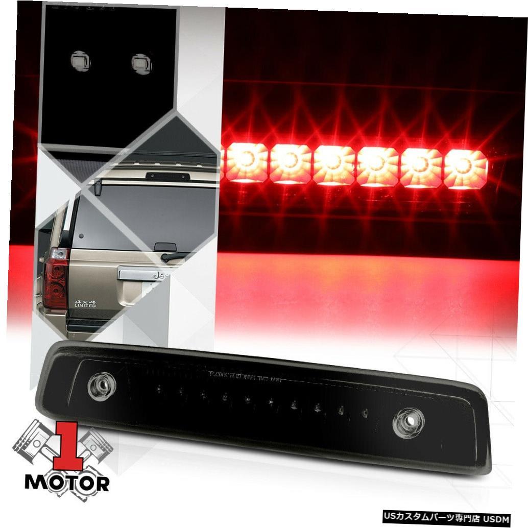 テールライト 06-10ジープコマンダー用ブラックハウジングスモークレンズリアLEDサード[3rd]ブレーキライト Black Housing Smoke Lens Rear LED Third[3rd]Brake Light for 06-10 Jeep Commander
