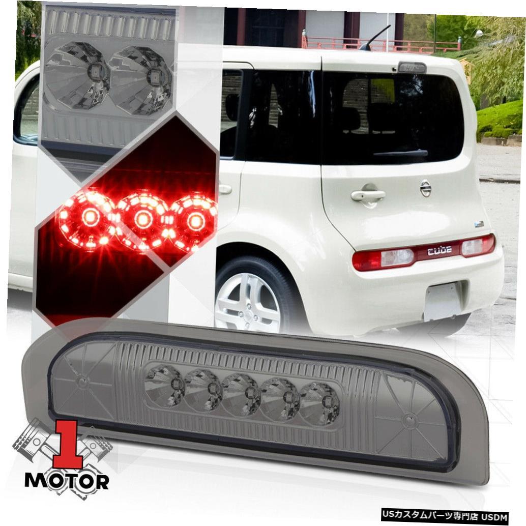 テールライト 09-14日産キューブ用クロームハウジングスモークレンズリアLED 3番目[3番目]ブレーキライト Chrome Housing Smoke Lens Rear LED Third [3rd] Brake Light for 09-14 Nissan Cube