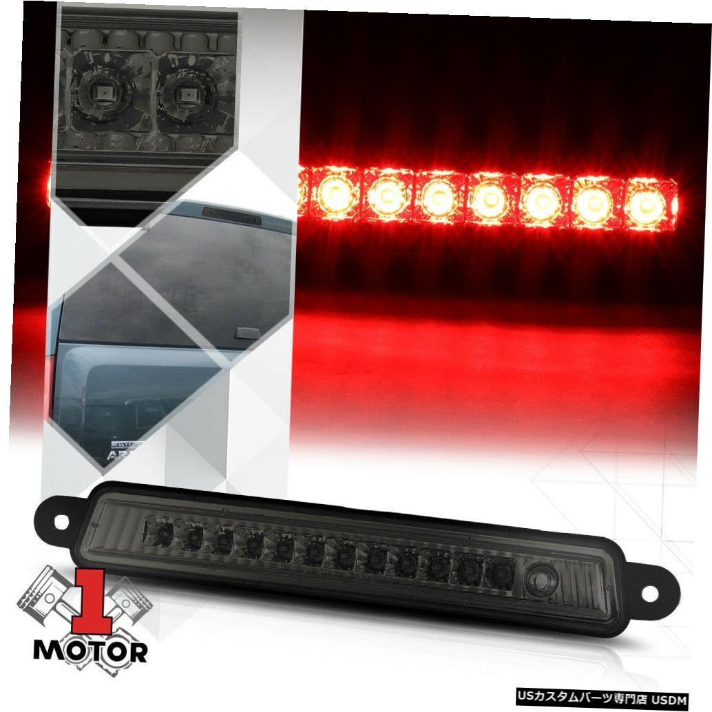 テールライト 04-15日産アルマダ/ QX56用クロームハウジングスモークレンズLED第3 [第3]ブレーキライト Chrome Housing Smoke Lens LED Third[3rd]Brake Light for 04-15 Nissan Armada/QX56