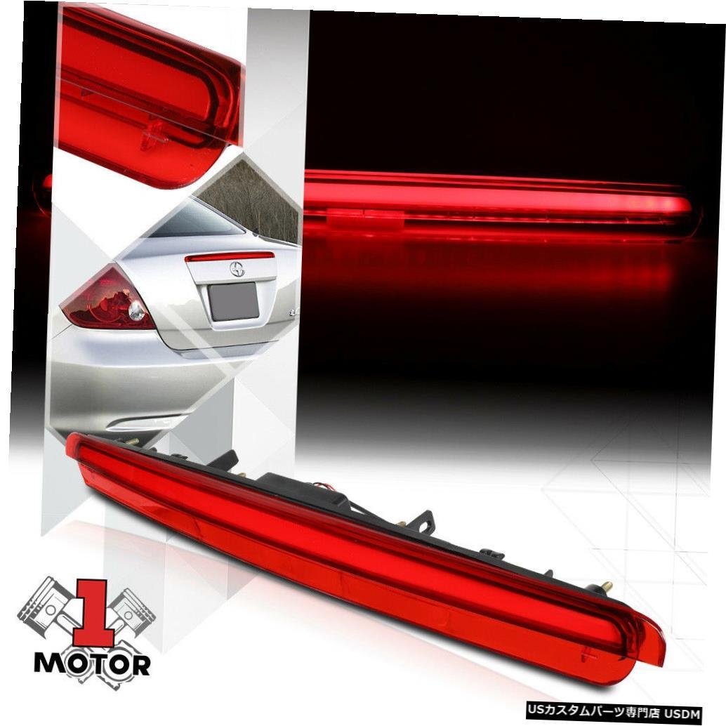 テールライト クロームハウジングレッドレンズリア[LED BAR] 05-10 Scion tC用の3番目の3番目のブレーキライト Chrome Housing Red Lens Rear [LED BAR] Third 3rd Brake Light for 05-10 Scion tC