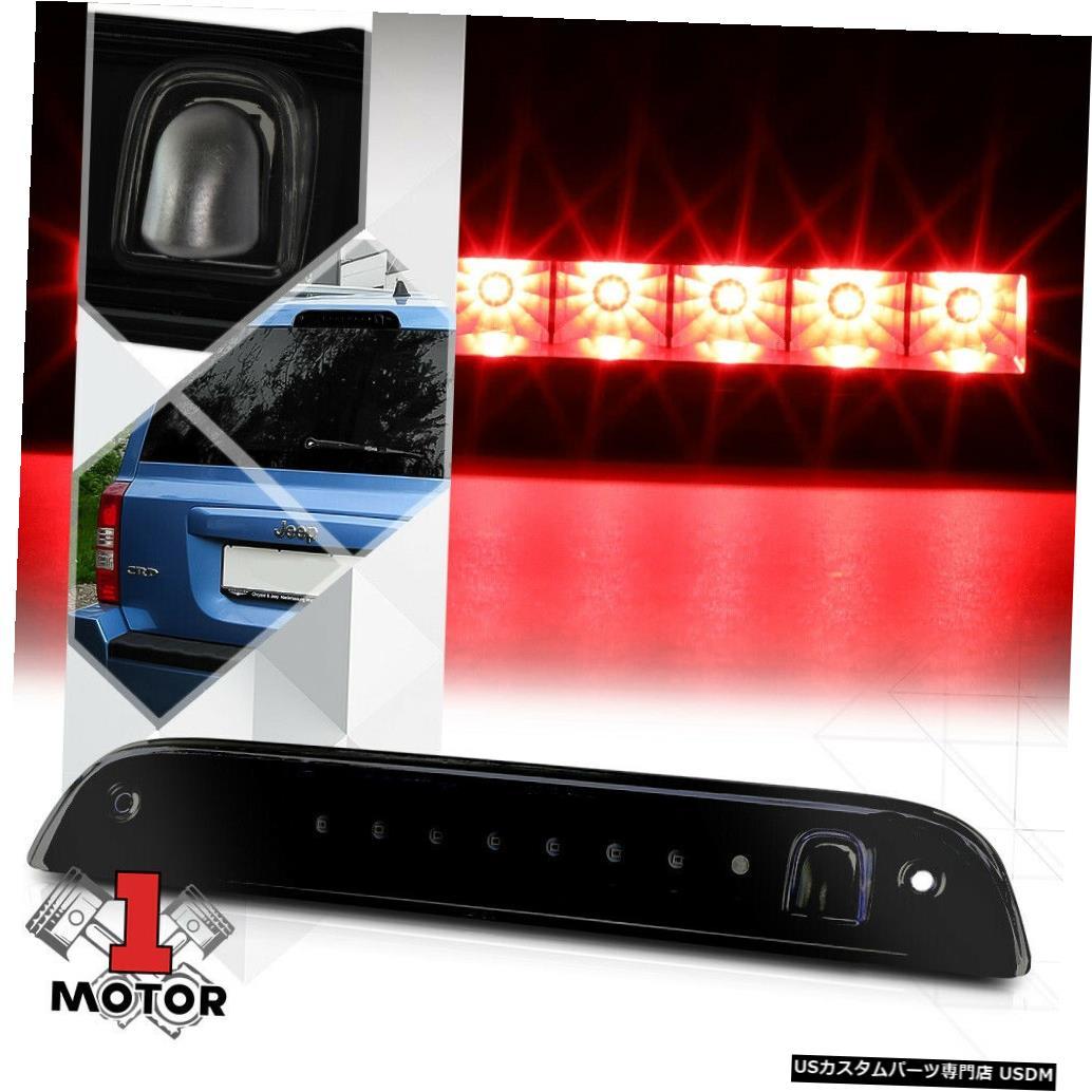 テールライト ブラック/スモークLED 3番目[3番目]ブレーキライトw /ウォッシャーノズル付き07-17ジープパトリオット Black/Smoke LED Third [3rd] Brake Light w/Washer Nozzle for 07-17 Jeep Patriot