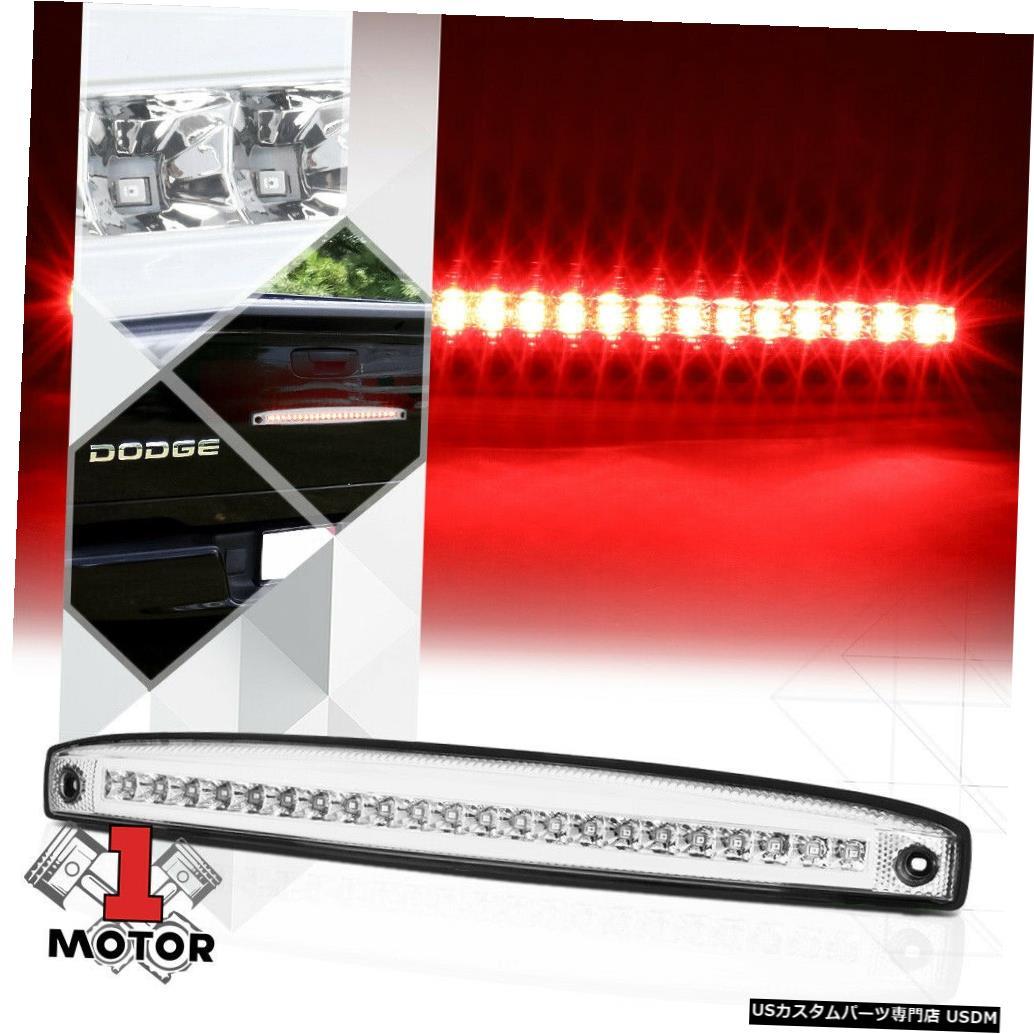 テールライト クローム/クリア[シーケンシャルLED] 03-06 Ram 2500/3500のリアテールゲートブレーキライト Chrome/Clear [SEQUENTIAL LED] Rear Tailgate Brake Light for 03-06 Ram 2500/3500
